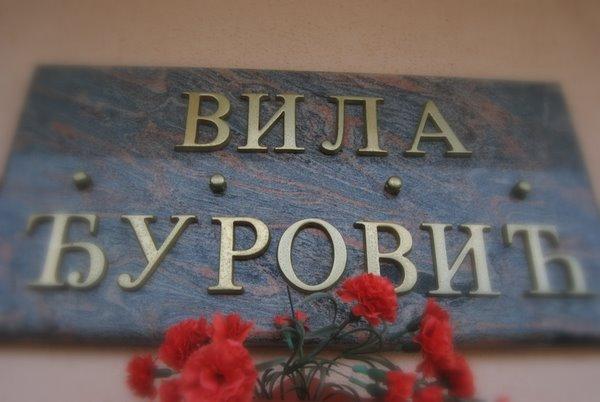 slika8_SOBE_DJUROVIC