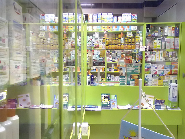 slike-apoteka-lantana-2