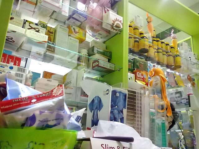 slike-apoteka-lantana-4