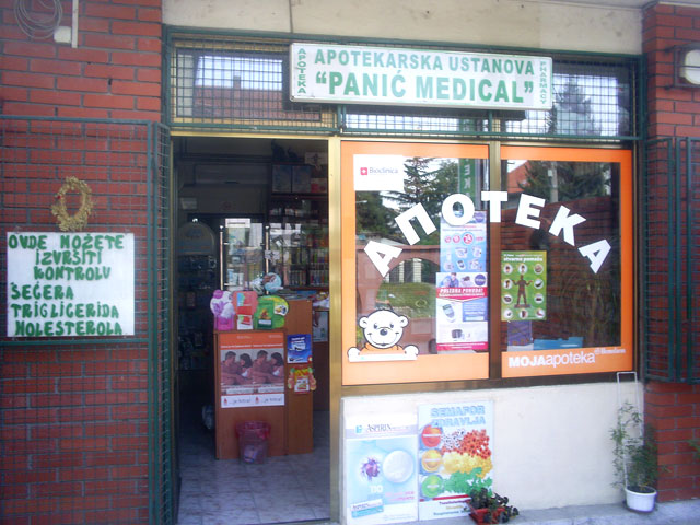 slike-apoteka-panic-medical16136